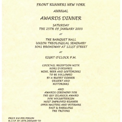 Invited to FRNY Awards Dinner.pdf