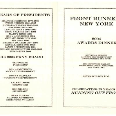 2004 Awards Dinner [program booklet]