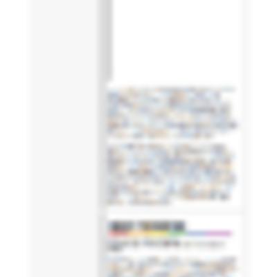 2012_THE NEXT MILE: SEPTEMBER 2012 - FRNY NEWSLETTER_1110943042642.pdf